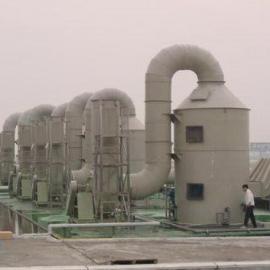 pp酸雾喷淋塔,废气处理,绿深环境