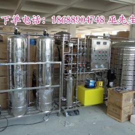 0.5吨每小时RO纯水机