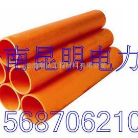 云南CPVC管厂家批发 云南CPVC电力管价格