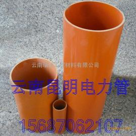 云南昆明CPVC电力管厂家