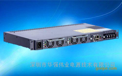 1U机架式48V3000W交换机专用通信电源系统