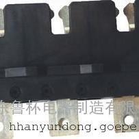 供应节能环保插件CJT1-630A/4动静插件