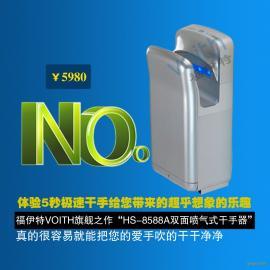 喷气式干手机、全自动感应双面喷气式快速干手器、烘手器