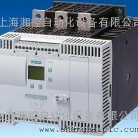 西门子软启动器|起动器上海总代理公司