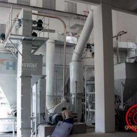 石灰石磨粉机 鸿程精品供应 品质保证