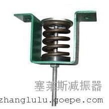 V型吊架阻尼弹簧减振器/V吊式弹簧减震器