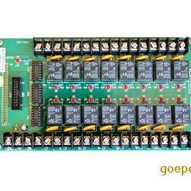 供应中泰研创PS-00216路通用继电器板吉林