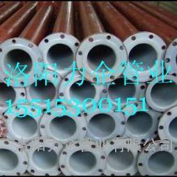 钢衬PP复合管道|盐酸管道|食盐水管道|硝酸铵管道