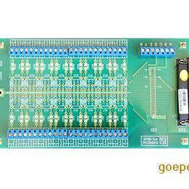 供应中泰研创PS-003通用接线端子板吉林通化