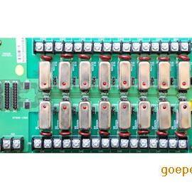 供应中泰研创PS-00516路交流固态继电器板