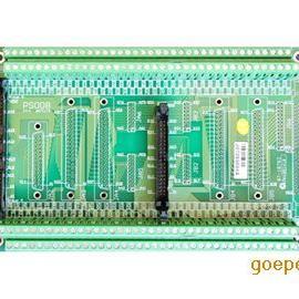 供应中泰研创PS-008N100路通用型接线端子板