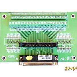 供应中泰研创PS-03737芯D型头转37个接线端子板