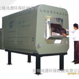 人工投入式垃圾压缩贮存设备