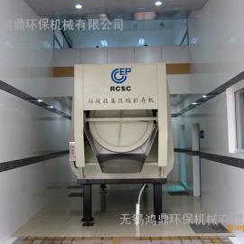 旋转式垃圾压缩贮存设备案例