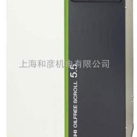 日立无油涡旋式空压机SRL-2.2MB5C
