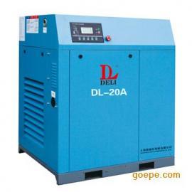 上海德励空压机,螺杆式空压机,15KW皮带式空压机,气泵