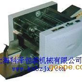 上海科泽打码机