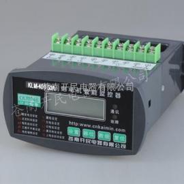 KLM-400系列微机监控电机保护装置
