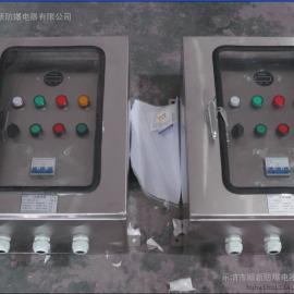 FXM-G-12K防水防尘防腐配电箱