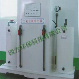 SCD系列二氧化氯发生器