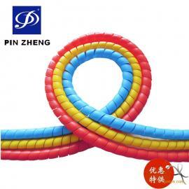 螺旋保护套 尼龙护套 工程机械护套 电线电缆绝缘护套