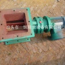 新乡DN200电动卸料器