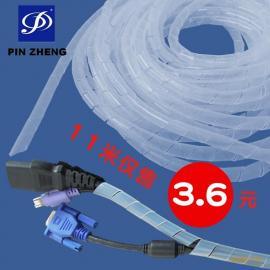 理线器 电线保护套 电线保护管 电线缠绕管 电线绝缘护套