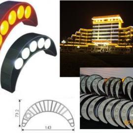 供应2700K暖色5W大功率LED瓦片灯/瓦楞灯/瓦面射灯