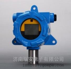乙腈气体检测报警器|乙腈气体探测器报警装置