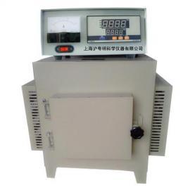 硅碳棒高温箱式马弗炉1300度/马福炉SX2-6-13A