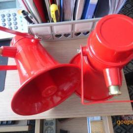 BYS-15防爆扬声器优惠价格厂家供应,防爆喇叭
