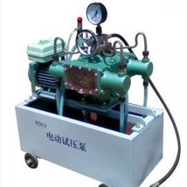 电动试压泵4DSY-400/6.3Mpa大流量电动试压泵