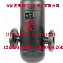 挡板式蒸汽汽水分离器