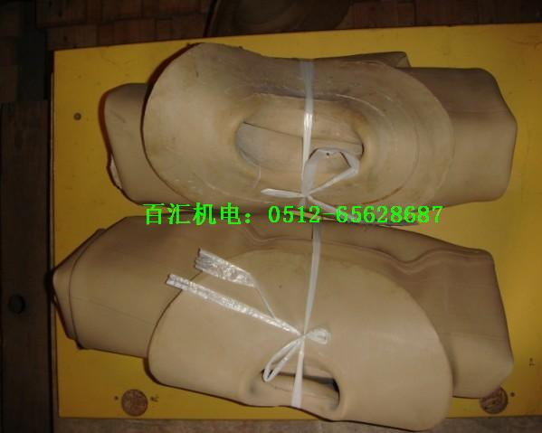 现货供应气压罐隔膜 气压罐橡胶气囊 气压罐橡胶内胆