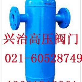 QF汽液分离器 说明书 -铸钢-兴治牌/汽液分离器厂家