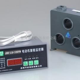 JDB-LQ+50F电动机智能监控器 贵州电动机保护器报价