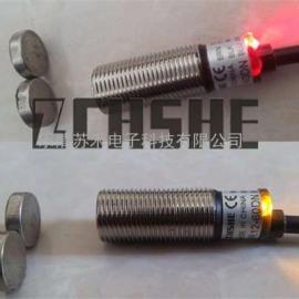 SHR18-10DN霍尔传感器