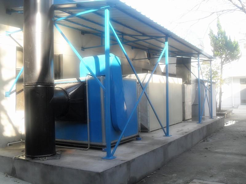 沥青废气油烟净化器