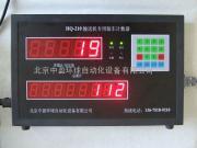 HQ-210皮带机输送机专用装车计数器为什么我们与众不同