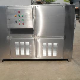 工业油烟油雾废气成套处理设备 工业废气处理