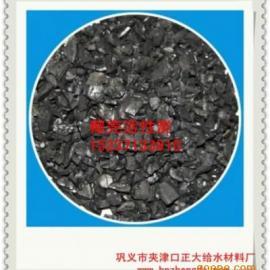 正大热销催化剂载体用优良椰壳活性炭 全国现货低价销售