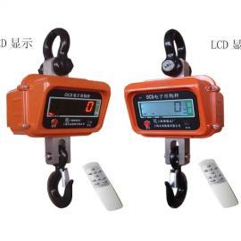上海电子吊秤,电子吊秤价格