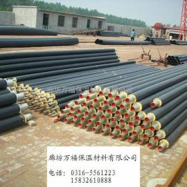 北京预制直埋式聚氨酯泡沫