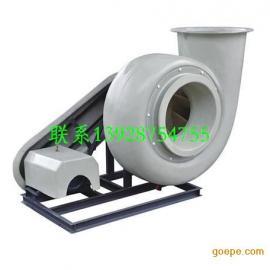玻璃钢防腐离心风机GF4-72C(圆口)型