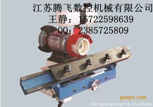 上海木工磨床硬质合金锯片磨齿机磨锯片机厂家直销