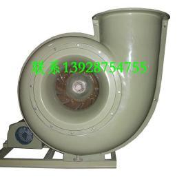 玻璃钢耐酸碱风机GF4-72C(圆口)加强型