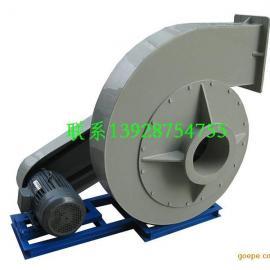 高压防腐风机PP6-30C型