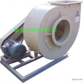 聚丙烯防腐风机PP4-72C型