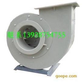 聚丙烯防腐风机PP4-72A型