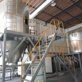 制剂车间一步制粒流化床选型参数、药用沸腾干燥器FL-120